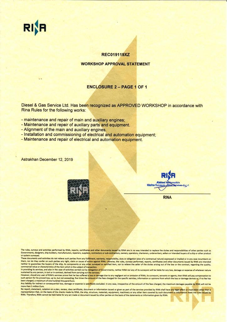 Certificate RINA